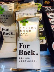 xa-phong-for-back