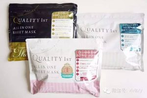 mat-na-giay-quality-1st-first-all-in-one-sheet-mask-cua-nhat-ban-5