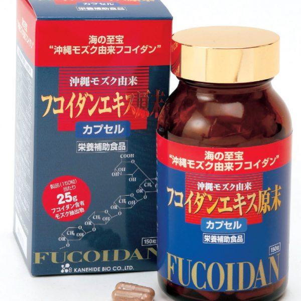 okinawa-fucoidan-nhat-ban-150-logo