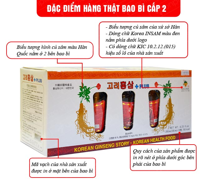 nuoc-uong-hong-sam-kgs-co-cu-chinh-hang-1