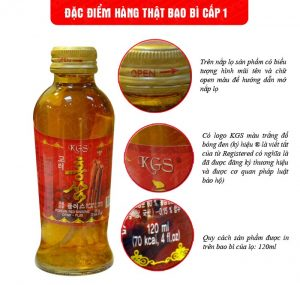 nuoc-uong-hong-sam-kgs-co-cu-chinh-hang-5