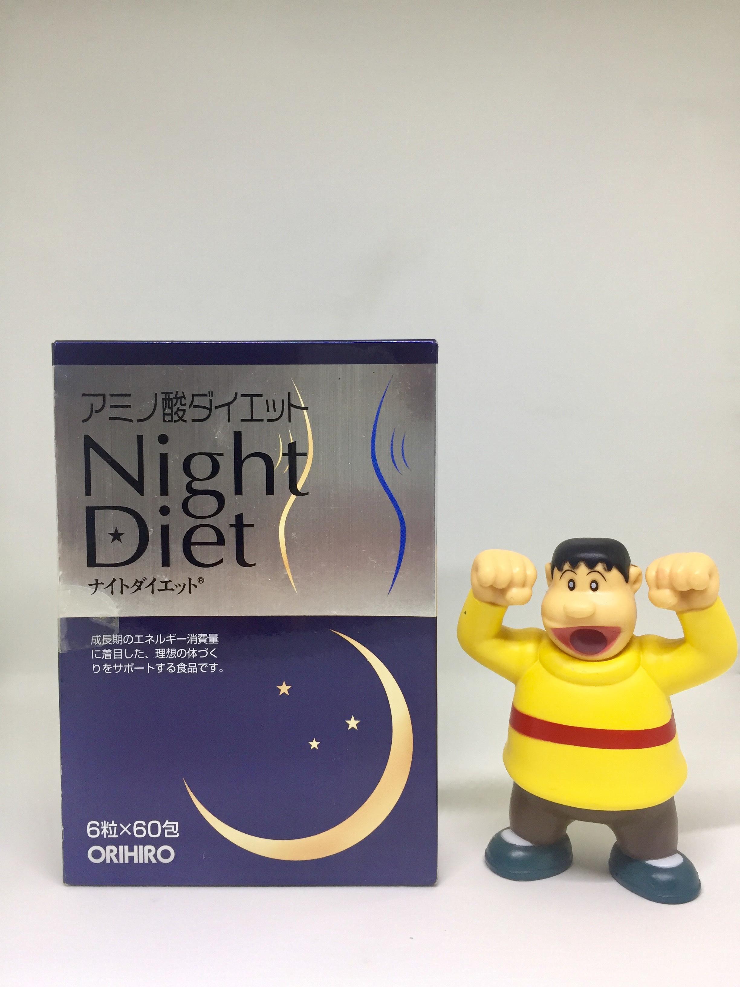 Viên uống giảm cân  Night Diet giá bao nhiêu mua ở đâu tốt nhất
