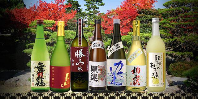 ruou-sake-2018