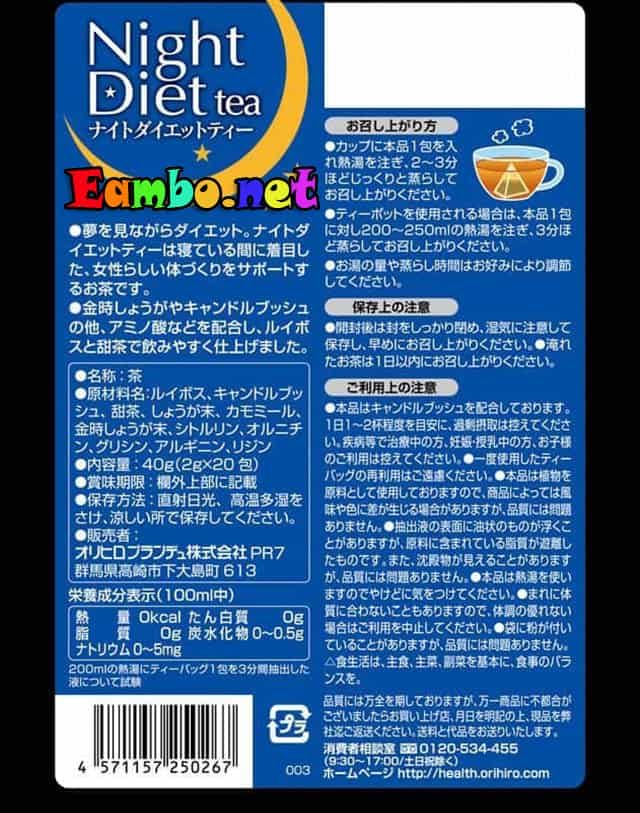 Tra-giam-can-Orihiro-Night-Diet-Tea-nhat-ban-that-gia-eambo