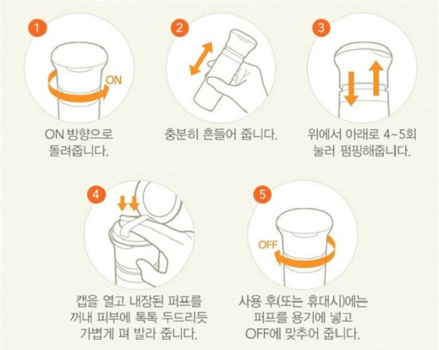 kem-chong-nang-ice-sun-su-dung1