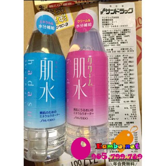 nuoc-khoang-trong-xit-khoang-lotion-hadasui-400ml-eambo