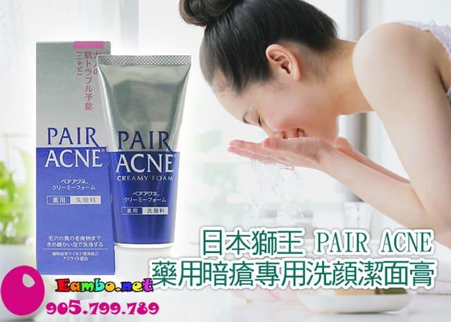 sua-rua-mat-pair-acne-cream-foam-80g-nhat-1