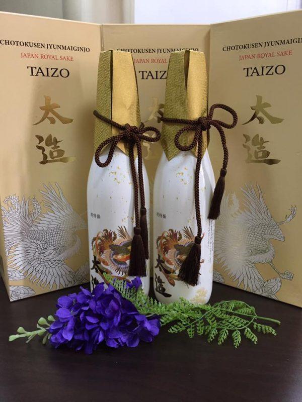 rượuSake Taizo