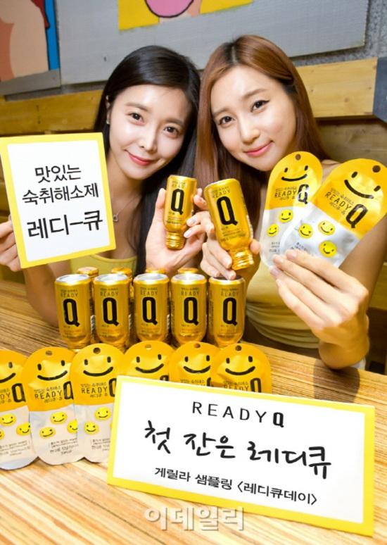 Kẹo giải rượu Ready Q Korea hộp 10 gói giá tốt nhất từ đại lý 4