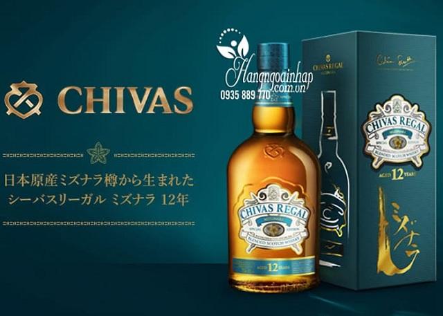 Rượu Chivas 12 năm Nhật, Chivas Mizunara chai 700ml chính hãng 3