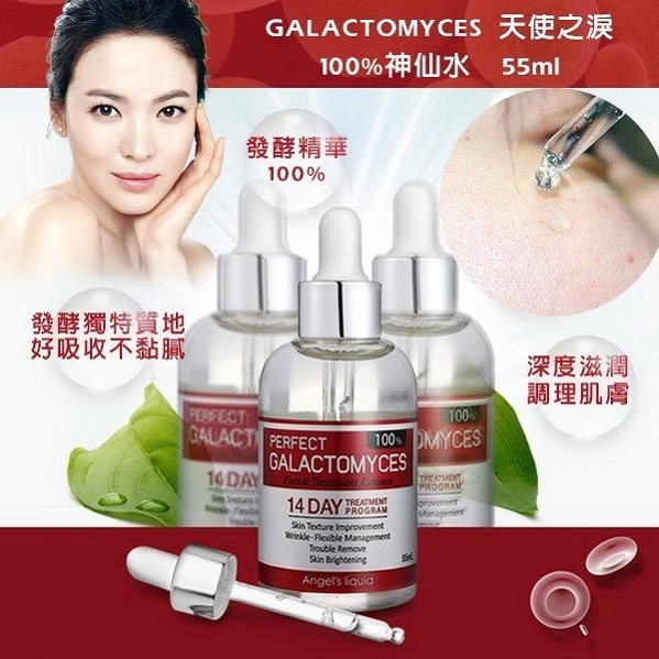 Tinh chất Perfect Galactomyces 14 Days Angle's Liquid 55ml 2