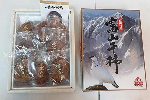Hồng dẻo Hoshigaki của Nhật có tốt không?