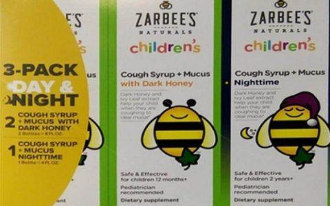 Siro trị ho Zarbees Naturals Childrens có tốt không?