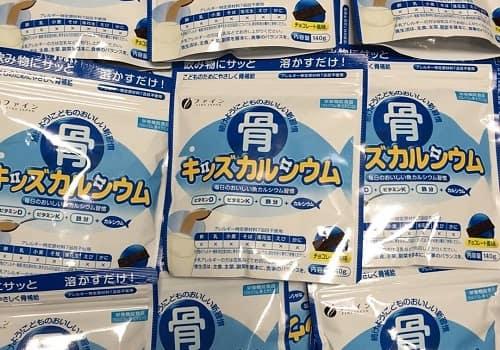 Canxi cá Tuyết của Nhật có tốt không-3