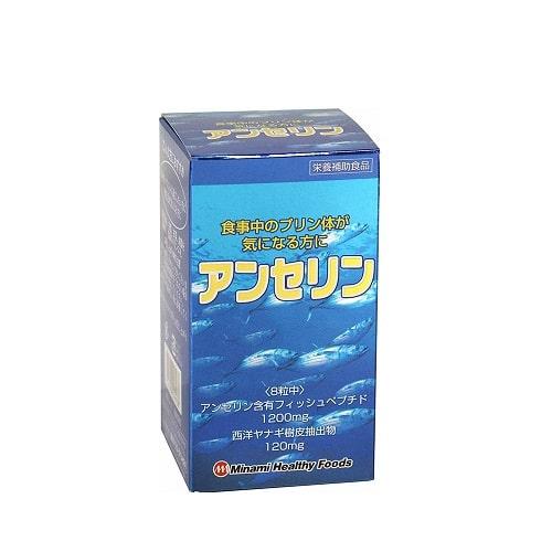 Thuốc trị gout Anserine Minami sử dụng như thế nào-2
