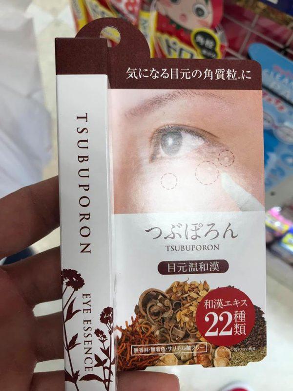 Kem trị mụn thịt Tsubuporon có tốt không?