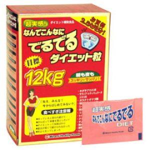 Viên uống giảm cân của Nhật loại nào tốt-2