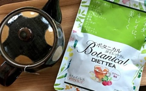 Cách dùng trà giảm cân Botanical Diet Tea Orihiro