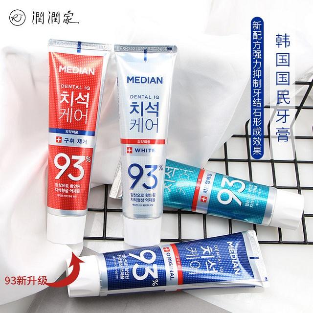 Kem đánh răng Hàn Quốc Median 93, hàng xách tay đủ 4 màu 9