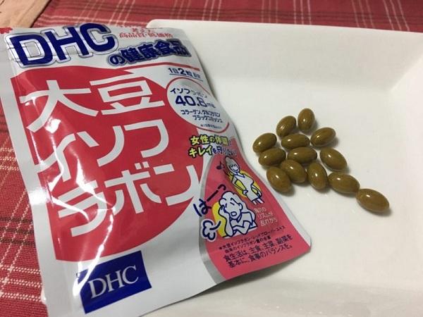 Viên uống mầm đậu nành DHC 20 ngày 40 viên chính hãng Nhật 1