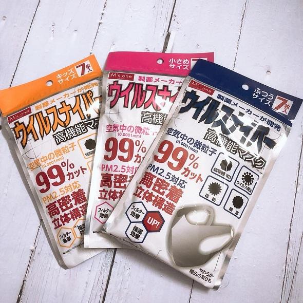 Khẩu trang Nhật Bản kháng khuẩn, chống virus 5