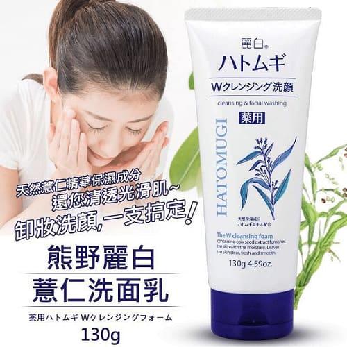 Sữa rửa mặt Hatomugi Naturie có tốt không-3