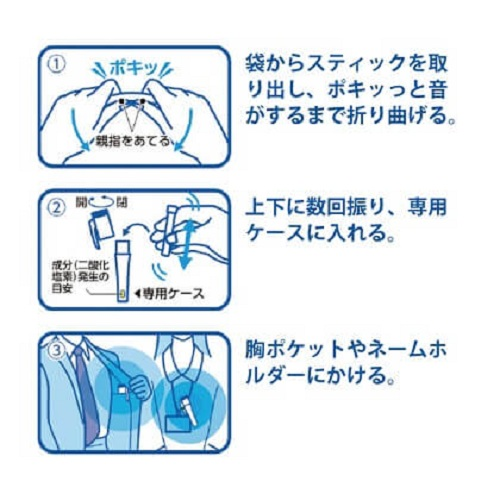 Bút diệt virus Taiko Cleverin của Nhật, phòng dịch cúm 2