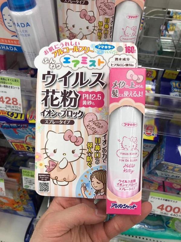 Xịt chống virus Hello Kitty Virus Kafun Ion De Block Nhật 6