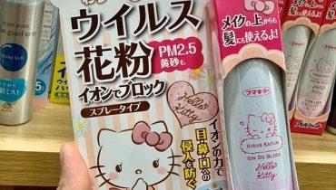 REVIEW xịt kháng khuẩn virus Ion De Block Hello Kitty