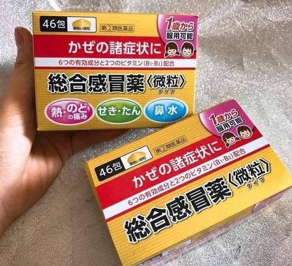 Thuốc cảm cúm của Nhật cho trẻ em Taisho Pabron 46 gói 1