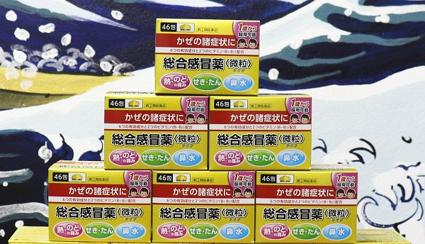 Thuốc cảm cúm của Nhật cho trẻ em Taisho Pabron 46 gói 7