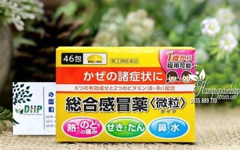 Cách sử dụng thuốc cảm cúm của Nhật hiệu quả, an toàn