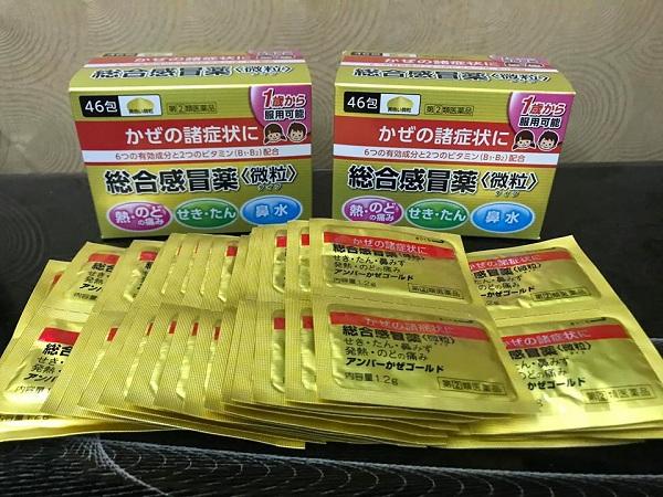 Cách sử dụng thuốc cảm cúm của Nhật hiệu quả, an toàn 4
