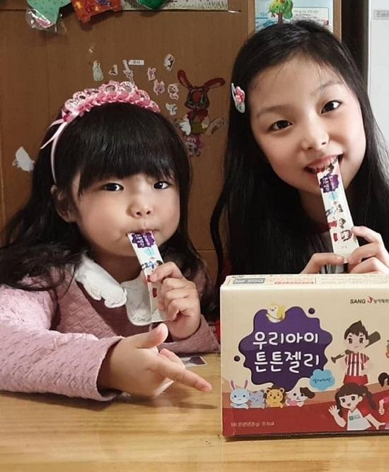 Thạch sâm Baby Sanga Hàn Quốc cho trẻ em - Hộp 14 gói 3