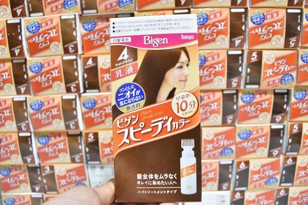 Thuốc nhuộm tóc Bigen nội địa Nhật, hộp 80g nhiều màu đẹp 8