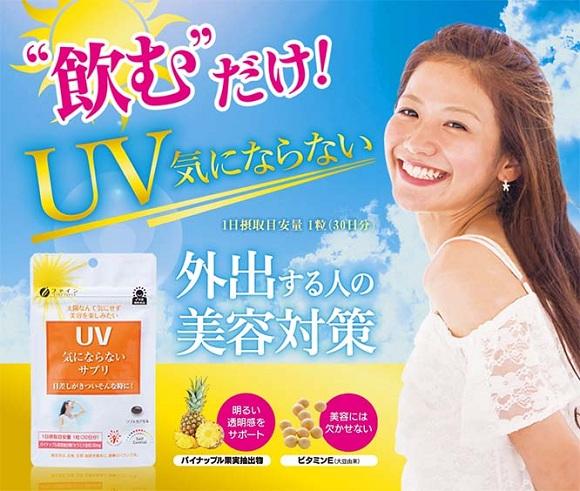Viên uống chống nắng UV Fine Nhật chính hãng, giá tốt 7