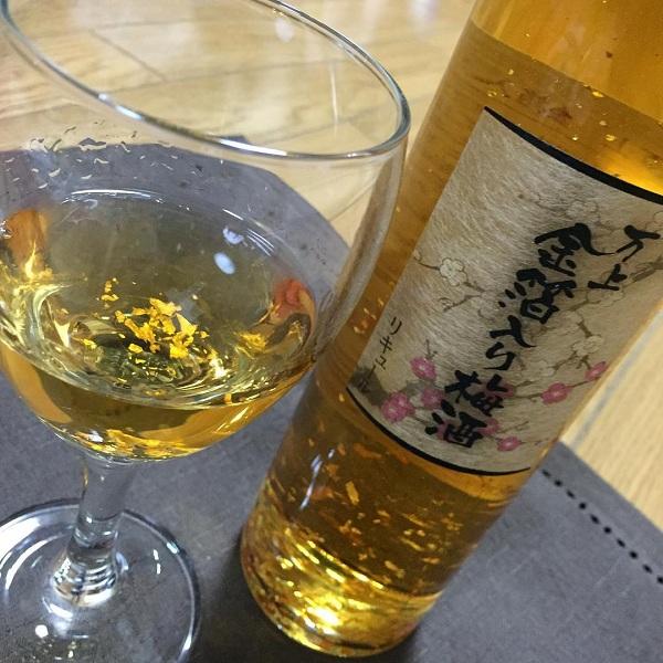 Rượu mơ vảy vàng Nhật Kikkoman mua ở đâu? 7