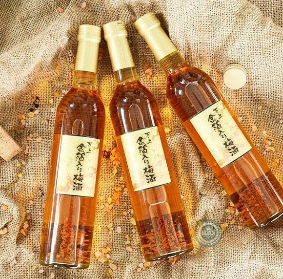 Rượu mơ vảy vàng Nhật Kikkoman mua ở đâu? 1