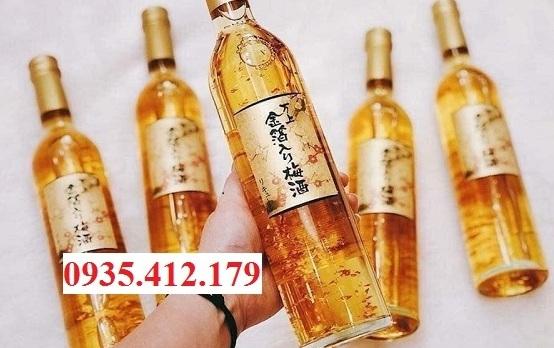 Rượu mơ vảy vàng Nhật Kikkoman mua ở đâu?