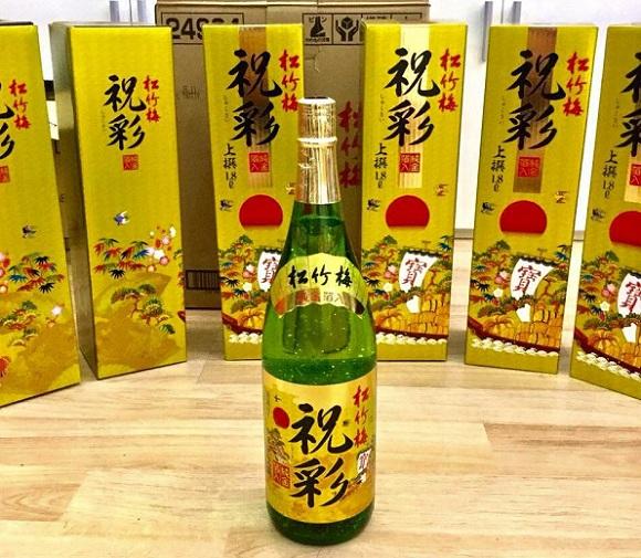 Rượu Sake vảy vàng Kikuyasaka 1,8 lít Nhật Bản, giá tốt nhất 9