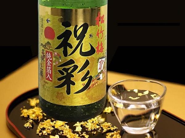 Rượu Sake vảy vàng Kikuyasaka 1,8 lít Nhật Bản, giá tốt nhất 7