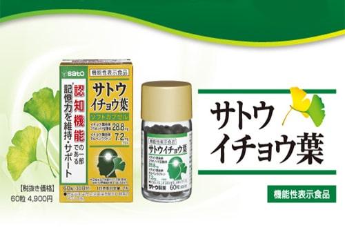 Viên uống Sato Ginkgo Biloba cách dùng hiệu quả