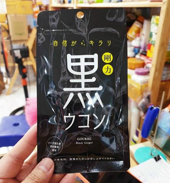 Nghệ đen Gouriki Black Ginger có tốt không? 4