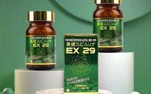 Tảo xoắn Biken Spirulina EX 29 có tốt không?