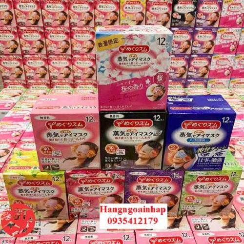 Mặt nạ thư giãn mắt KAO Nhật Bản 14 miếng - Hoa oải hương 9