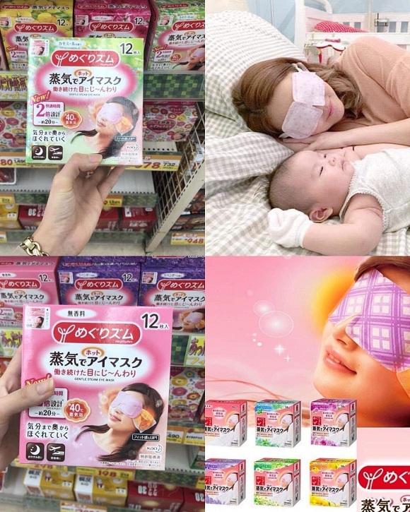 Mặt nạ thư giãn mắt KAO Nhật Bản 14 miếng - Hoa oải hương 1