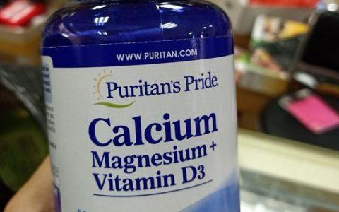 Calcium Magnesium Vitamin D3 là thuốc gì? Tác dụng ra sao?